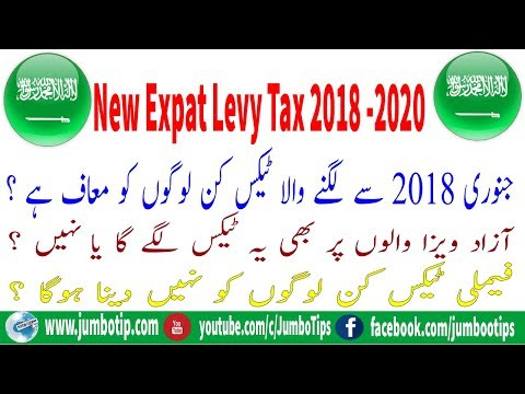 New Levy Tax on Expat January 2018 - 2020 in Saudi Arabia | levy fee cancelled? | Jumbo Tips