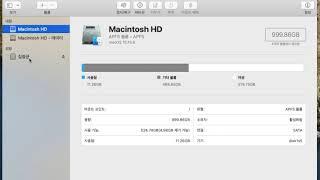 맥북, 아이맥 에서 USB 메모리 포멧하기