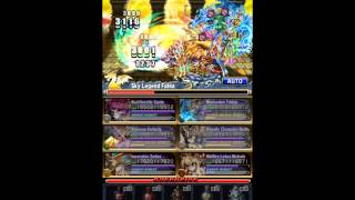 """Leaders of the Escape #1 """"Struggle to Escape"""" Grand Gaia Chronicle Brave Frontier Global"""