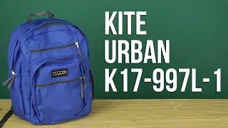 Розпакування Kite Urban 21 л Унісекс K17-997L-1