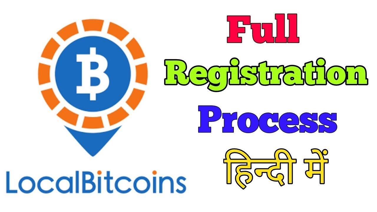 local bitcoin registration