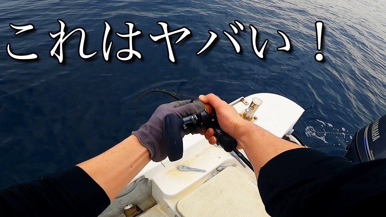 こんな穏やかな海でまったり船釣りのはずが,,想定外の大物がきました! Supposed to be relaxed fishing, but unexpectedly got big fish.
