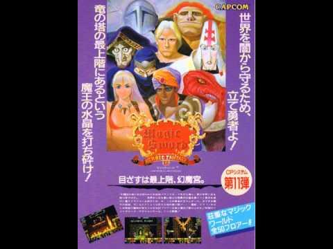 Magic Sword Soundtrack (Arcade) - 12 The Dragon Tower 4 (Round 4)