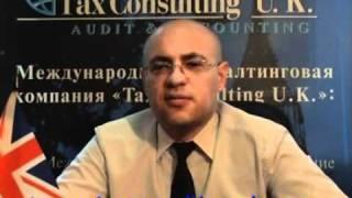 Торговые схемы с оффшорами(Торговые схемы с оффшорами - директор московского офиса Tax Consulting UK Эдуард Савуляк., 2011-11-25T09:21:04.000Z)