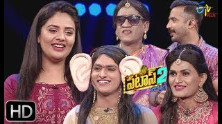 Patas 2 | 19th February 2019 | Vinod,Raju,Pawan,Shanthi Swaroop | Full Episode 1005 | ETV Plus