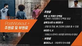 3.3헬시 전체미팅 제창근코치 TRGO/김태완코치 클럽…