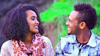 Sisay Aklilu (Sisko) - Kesekesegn ቀሰቀሰኝ (Amharic)