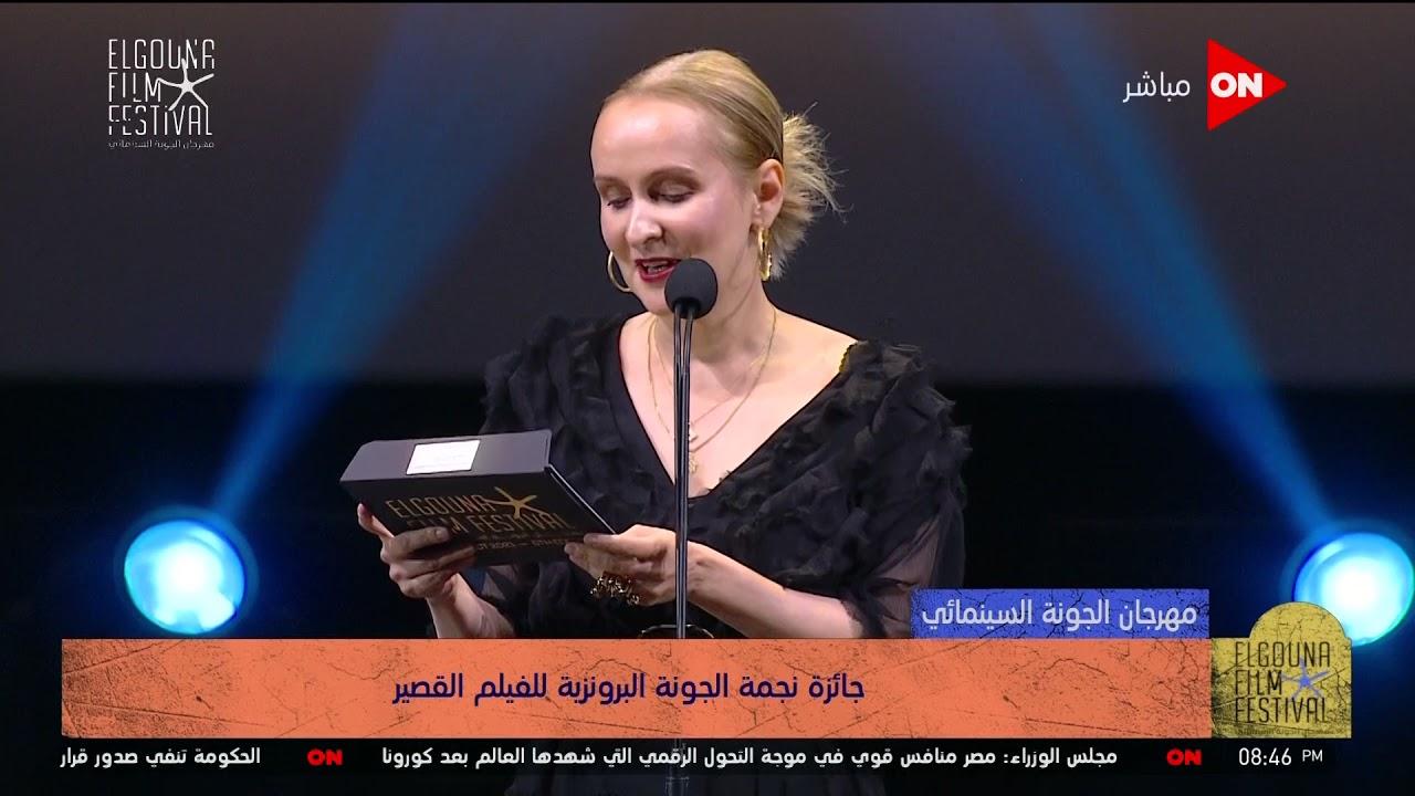 فيلم -على أرض صلبة- يحصل على جائزة نجمة الجونة البرونزية للفيلم القصير#مهرجان_الجونة  - نشر قبل 6 ساعة