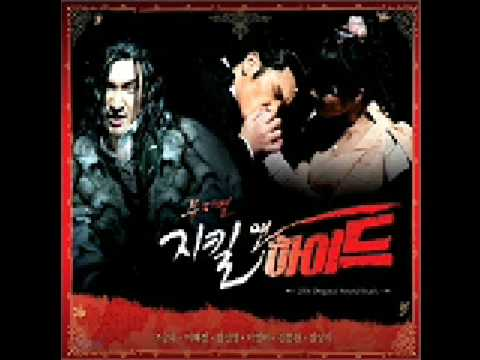 Confrontation ~ Jekyll & Hyde Complete Korean
