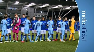 POZO & NTCHAM NET IN DEFEAT   City EDS 2-3 Leicester City   International Premier League Cup