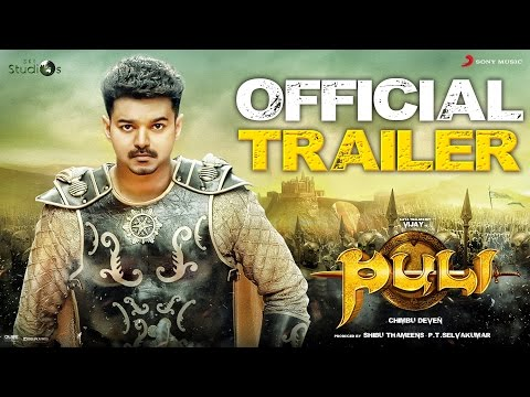 Puli - Official Trailer | Vijay, Sridevi, Sudeep, Shruti Haasan, Hansika Motwani from YouTube · Duration:  1 minutes 54 seconds