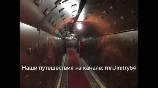 Прогулки по Москве. Экскурсия в Бункер 42.