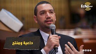 معز مسعود..  خلع ثوب الداعية بعد شهرته واتجه إلي الإنتاج الفني ودفع 20 مليون مهرًا ليتزوج فنانة