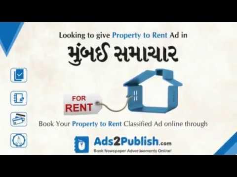Bombay Samachar Property Rental Classified Ad Booking
