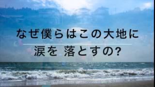 熊谷育美 - 僕らの声