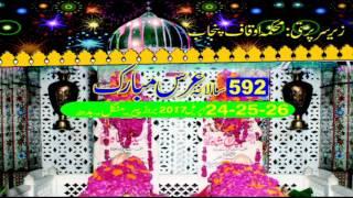 Sher shah wali sarkaar