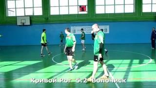 Гандбол. Кривой Рог - Волочиск - 10:8 (1-й тайм). Открытый чемпионат г. Хмельницкого