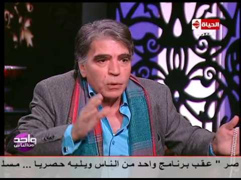 واحد من الناس - حوار خاص مع الفنان محمود الجندي : دوري في فيلم واحد من الناس هو موقف صعب للأب