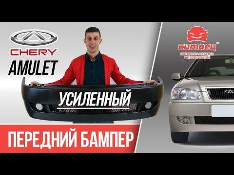 Китайские автомобили Форумы Главная