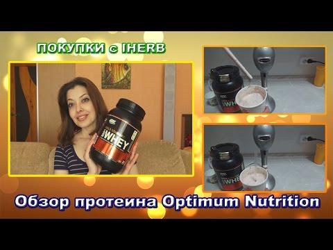 коктейли Energy Diet -