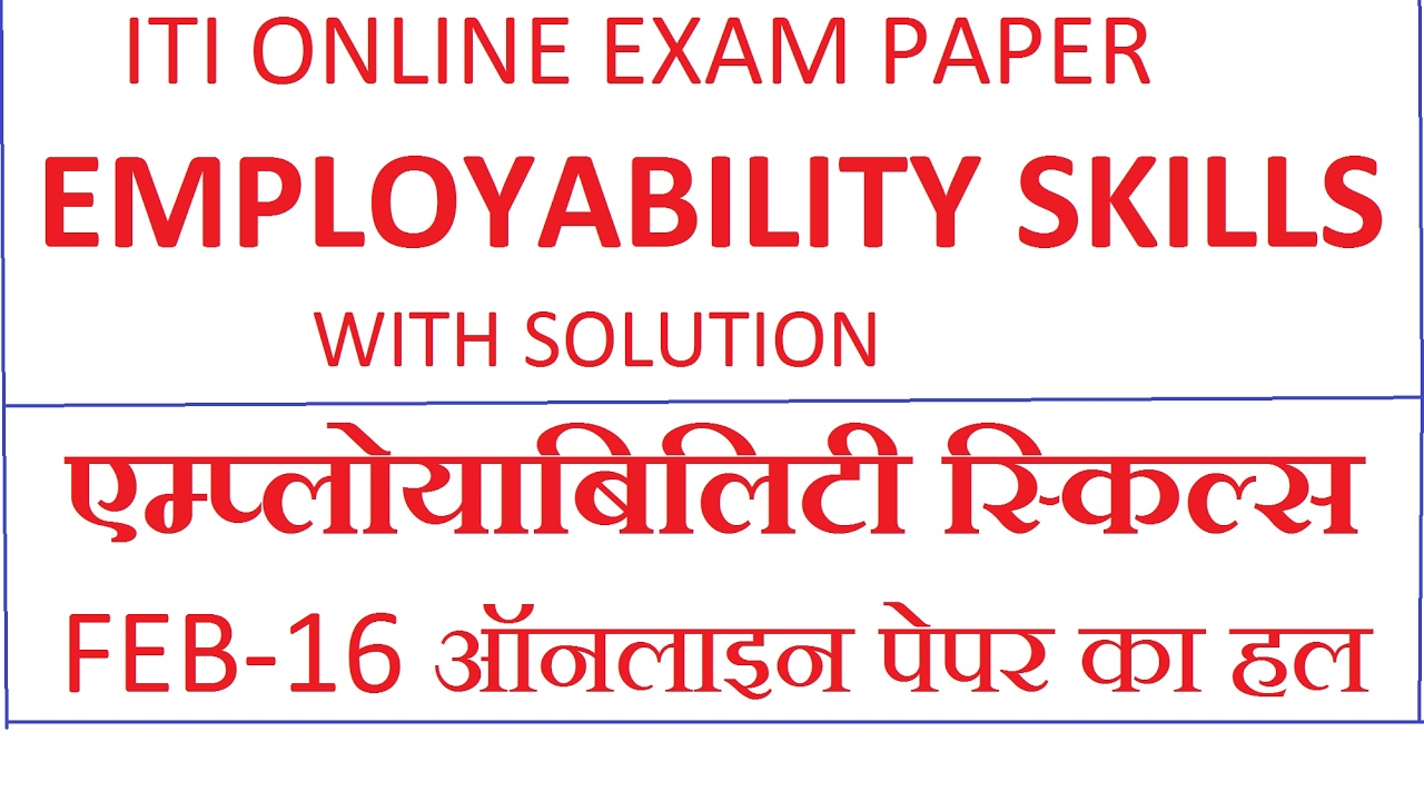 ncvt exam paper employability skills part  ncvt exam paper employability skills part 3