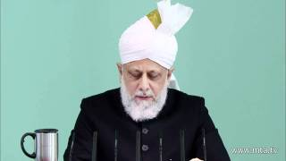 Urdu Friday Sermon 10th February 2012 - Al Fatihah - the Essence of Quranic Teachings