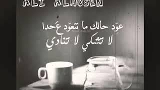 صار الوجع عادي 🖤😧مع الكلمات 2018 مع الكلمات ..