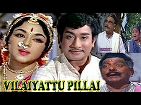 Vilaiyattu Pillai - Tamil Full Classic Movie HD