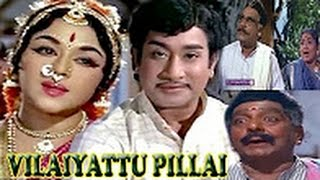 Vilaiyattu Pillai - Tamil Full Classic Movie HD
