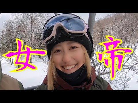 女帝と呼ばれる女子高生カレン。女帝のフリーラン。箕輪スキー場。スノーボード動画。