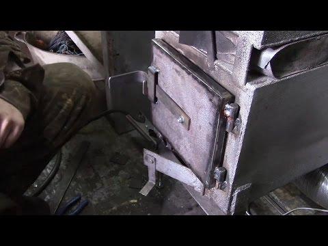 Переделка дверки на печку буржуйку