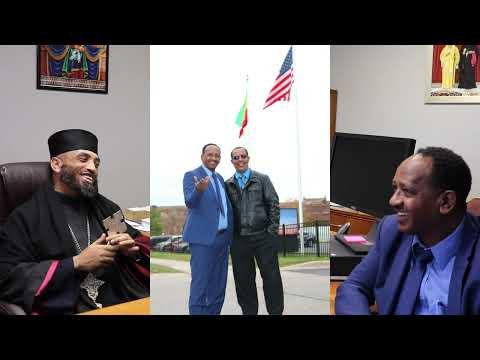EOTC Kidist Selassie in Minnesota USA  By Zewdu Mengiste Lucy Radio