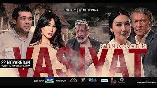 Vasiyat (tizer) | Васият (тизер)