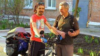 Белгород - Байкал на велосипеде СТАРТ