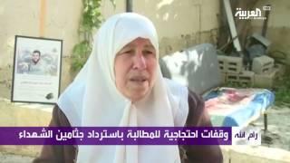 الكشف عن مقابر سرية في اسرائيل تحوي جثامين عرب وفلسطينيين