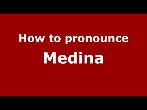 How to pronounce Medina (Brazilian Portuguese/Brazil)  - PronounceNames.com