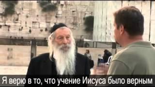 Является ли Иисус действительно Мессия?