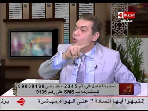 الدين والحياة - د\ ماجد زيتون... الأكلات التي تساعد على نمو الشعر بعد سقوطه