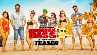 Dhamak Bass 2(Teaser)Sony Maan Feat.Mukh Mantri|Tony James|Latest Punjabi Songs 2019 |62West Studio
