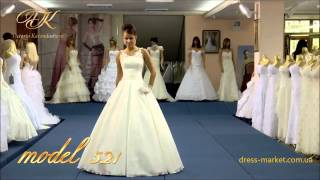 Атласное свадебное платье №521