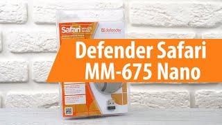 Розпакування Defender Safari MM 675 Nano / розпакування Defender Safari MM 675 Nano