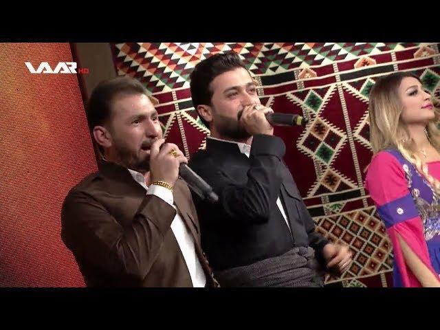 Bernamê Civat - Bi Helkefta Cejna Qorbanê  WAAR TV