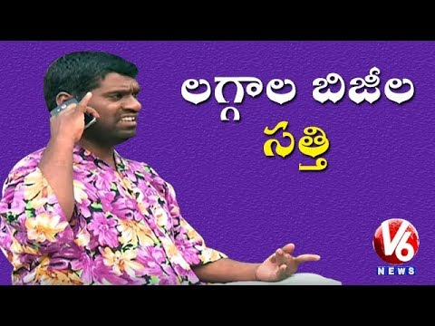 Bithiri Sathi On Wedding Season | More Than 1 Lakh Marriages Scheduled On March 4, 5 | Teenmaar News