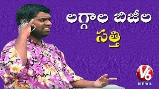 Bithiri Sathi On Wedding Season   More Than 1 L...