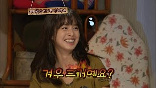【TVPP】Kim TaeHee – Complex, 김태희 –  안 예쁜 곳? 발가락 사이 @Come and Play