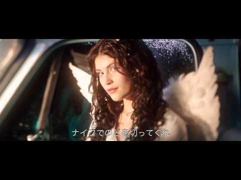 【映画】★ハッピーボイス・キラー(あらすじ・動画)★