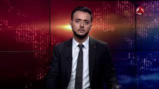 أطفال اليمن ودفع الكلفة الكبرى في اليمن | حديث المساء