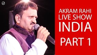 Akram Rahi Live Show 2016 - Rajasthan - INDIA - Part One