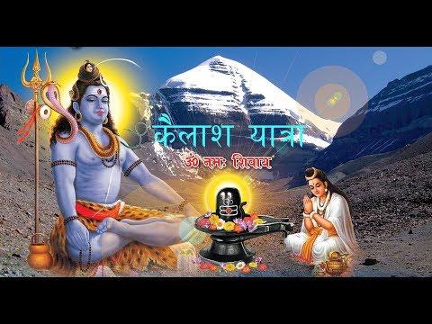Kailash Tour, Kailash Yatra, Mansarovar Yatra, Kailash Mansarovar tour, Kailash Tour operator