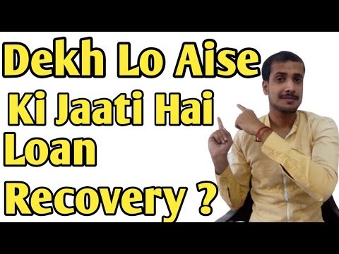 Aise Ki Jaati Hai Aapse Loan Recovery    Dont Harrashment